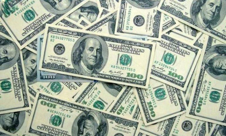 Photo of Доллар сокрушительно упал в цене