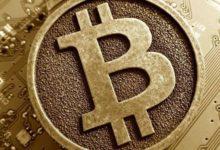 Photo of Криптовалюта: почему биткойн имеет ценность