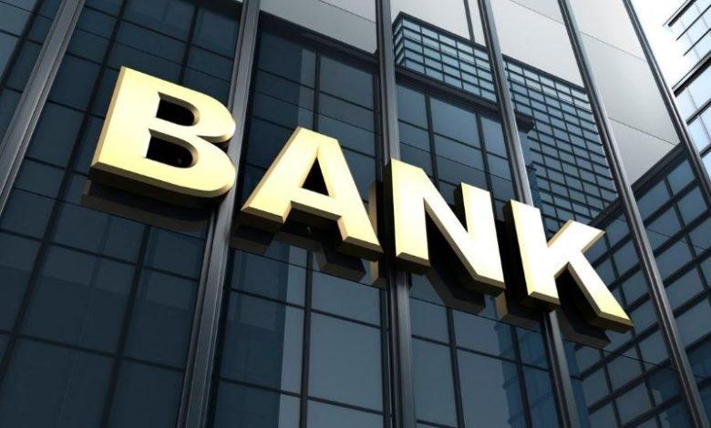 Банки в Европе