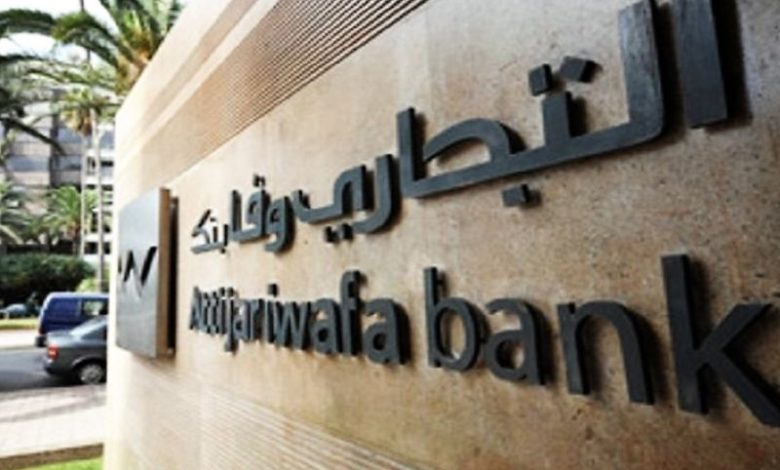 Марокканский CIH Bank