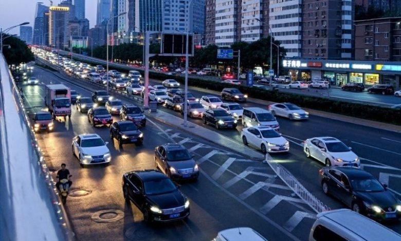 пекин цифровая торговля