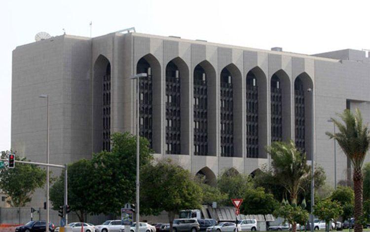 Photo of Как повлияла базовая процентная ставка на заемщиков и вкладчиков ОАЭ?