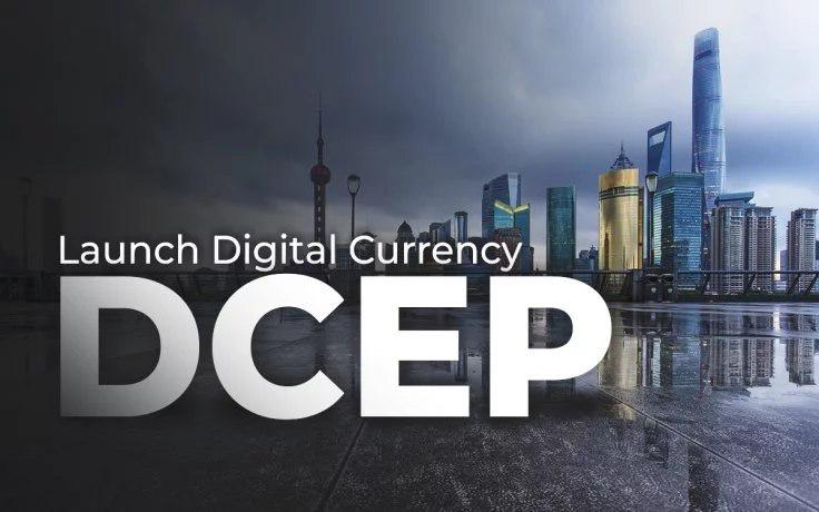 Цифровая валюта DCEP